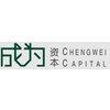 Chengwei Capital