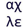 Axle (company)