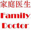 Universal Doctor Medical Service