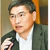 Chou-Chye Huang