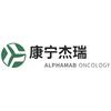 Alphamab Oncology