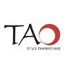 Tao Tsuot